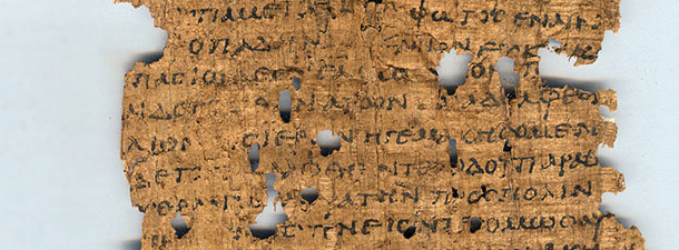 Papyrus from Oxryhynchus in Middle Egypt now in the Sackler Library, University of Oxford, containing elegiac verses by Archilochus.
