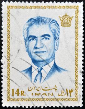 Mohammad Reza Pahlavi,  the last Shah