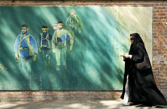 Tehran street mural
