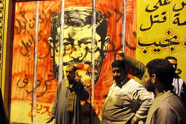 Mohammed Morsi graffiti painted on the wall of the Egyptian presidential palace