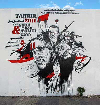 Graffiti mural by Aya Tarek Alexandria