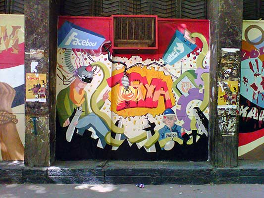 One of a series of murals in Zamalek