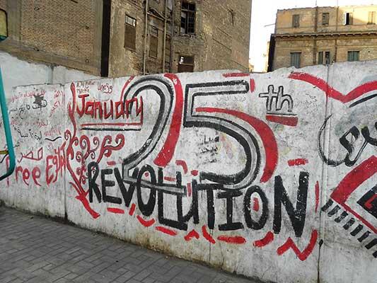 Graffiti: Tahrir Square