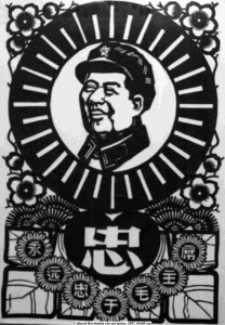 A-gigantic-propaganda-cut-out-I-collected-during-the-Cultural-Revolution