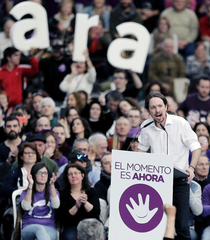 El-secretario-general-de-Podemos--Pablo-Iglesias--durante-el-acto-en-Valencia