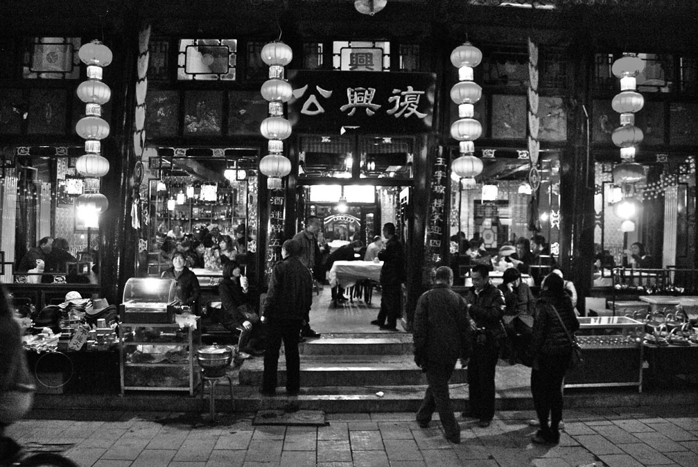 Sex-in-Mao-Pingyao-tourism