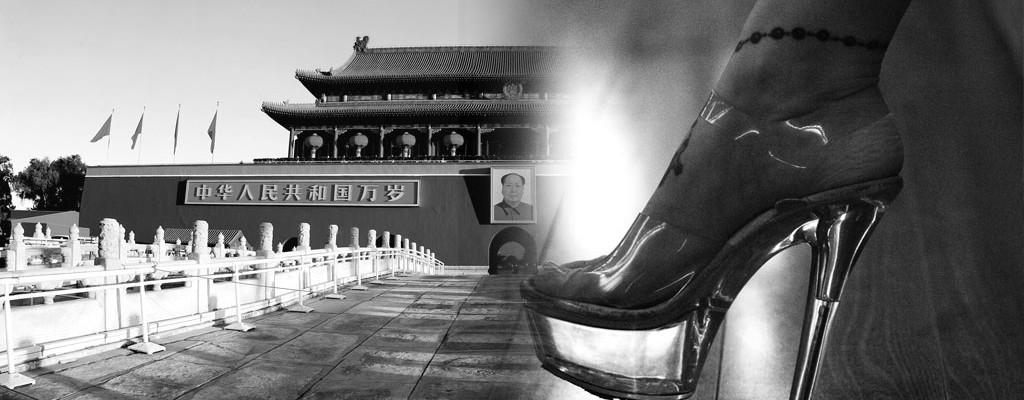 Girls in Mao