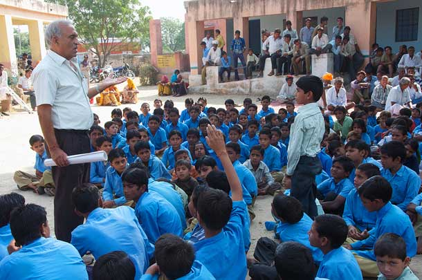School children learning